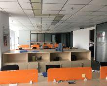 河西地标纯写 新地中心 500强总部 品质办公高看全南京