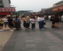 (出租) 中介勿扰,文鼎广场大学城黄金商铺。