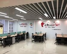 (出租)玄武区 珠江路地铁口 长发科技大厦 长发数码大厦 新世界中心