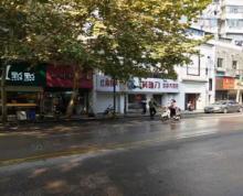 (出售)专业门面销售新街口餐饮门面租金40万急售