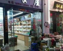 龙江小区沿街门面急售带租约