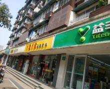 (出售)集庆路 来凤街交融处 正规临街门面 门宽6米