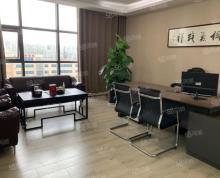 (出租)中远世纪广场精装办公室出租,500平15万一年含物业费随时看