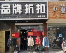(出租)无转让费出租商铺宝应县泰南路34号