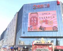 出租玄武红山购物百货中心