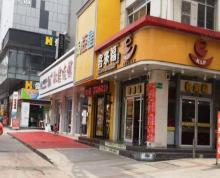 (出售)含税费出售夫子庙中华路沿街旺铺门幅宽年租金30万