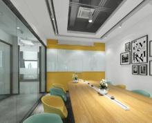 (出租)高融大厦166平精装修 设施齐全环境良好