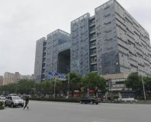 [A_32433]【第一次拍卖】位于姑苏区石曲街99号万通商务广场北幢812室房地产