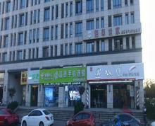 (出售)殷巷 !!!稀缺餐饮铺 纯一楼6米挑高 低价急售!!~