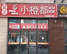 (转让)东台城东购物公园对面46平冒菜店转让