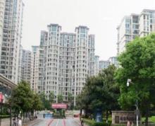 南京雅居乐花园 沿街旺铺 出租 适合口腔 烘焙等