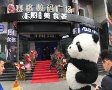 (出租)珠江路赛格广场一楼美食区招租 可做餐饮小吃业态不限包办双证