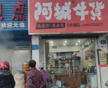 (转让)朱方路靠近三茅宫三区16平品牌店急转(广城免费介绍)