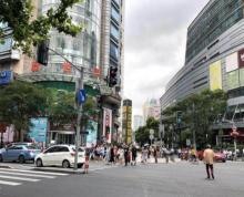 新街口商业步行街,沿街旺铺出租,适合各种服装 鞋服 包包