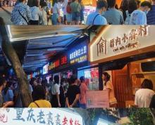 (出租)科巷菜市场门口,南京Z火爆的小吃巷子,诚招奶茶小吃鸭血粉丝等