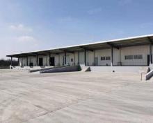(出租)江宁区 禄口机场物流园10000平标准物流高台库出租