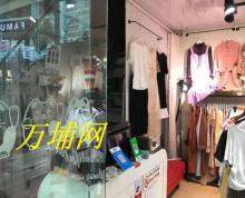 (转让)义乌小商品城素匠泰茶旁边服装店转让 美甲店转让