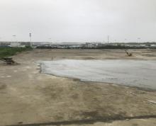 (出租)园区唯亭亭南附近有4000平6亩空地已经硬化可做木材堆放