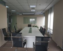 新街口CBD 精装《南京国际金融中心》彰显企业品质
