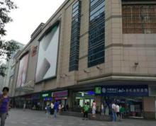 出租 新街新街口 新街口烫金商铺 门宽8米 层高4.8米