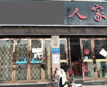 [A_31169]【变卖】泗洪县衡山花园32幢110、111室、210-212室房产