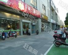 (出售)专卖 水西门大街 临街正规门面 门宽大气 有8平