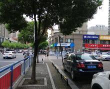 (出售)年租金12万4大门口弟一间市中心清凉路双面铺九洲君玺兰陵菜场