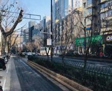 (转让)建邺区凤凰西街商圈近街汉中门大街旺铺转让中