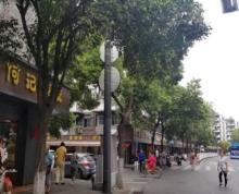 建康路靠近长白街路口附近烫金旺铺 地段好形象佳