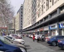 双龙大道南方花园 主干道沿街商铺 位置佳