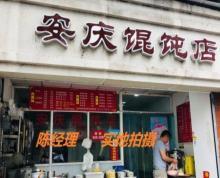 江宁区日光广场沿街旺铺出售,地段成熟人流大,年租金16万