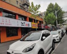 (转让)凤凰西街湛江路沿街餐饮旺铺转让 展示面极好 地段佳