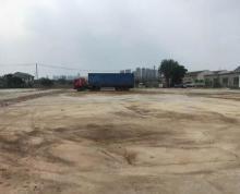 (出售)出售宜兴官林15亩国有工业土地,可直接转让,可按需报建