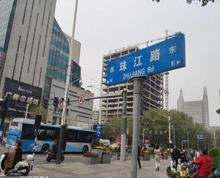(出租)玄武区珠江路与成贤街路口临街旺铺出租 市口好 来往人群不断