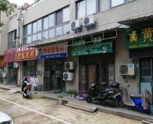 (出售)单价7千5年租金14.9万光华菜场旁景泰纯一层清凉新城逸境园