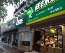 凤凰西街临街商业门面,年租金5个点,买一层送一层