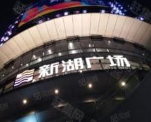 (出售)新湖广场旺铺急售 承租多伦多海鲜自助 年租金5.7万