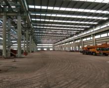 (出租) 五亭龙玩具城附近标准钢结构厂房14000平方米招租