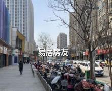 (出售)新房 云龙万达地铁口 主干道挑高5米商铺 直接签合同 手慢无