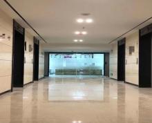 (出售)开发商直售 瑶海地标 双地铁口 闽商国贸中心 甲级现房写字楼