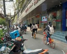 (出租)文思巷商铺出租 35平 5000一个月 可餐饮等 无转让费
