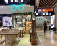 (转让)江宁区将军大道眼镜店超市门面旺铺急转个人