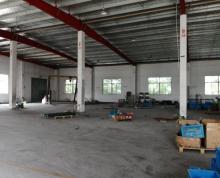 (出租)凤凰镇2400平米厂房出租