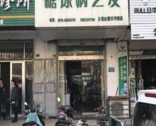 出售海州海宁中学商业街店铺
