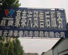 (出租) 赣榆区金海西路老北站对面 厂房 200平米