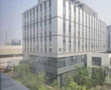 (出租)马涧健康小镇产业园多套出租面积96至300平精装修,拎包办公