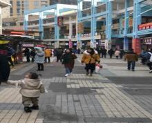 (出租)江宁区义乌小商品城 旺铺出租 适合奶茶,小吃等