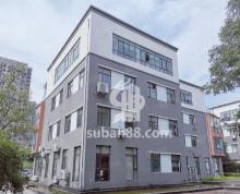 (出售)吴中独栋 双地铁 独栋研发楼1800平出售