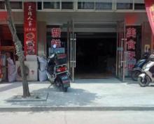 (出租)(环阜急转)出租滨海新时代乐园临街旺铺 (免费找店)