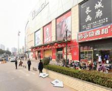 (出租)nbsp东郊小镇售楼处 适合中餐 美容 教育